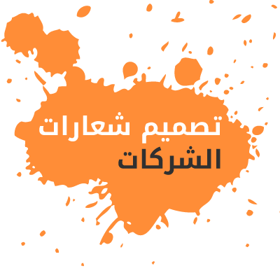 woweb_webdesign_saarbruecken-branding_design_arabisch